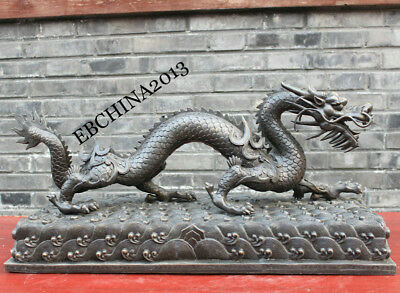 """27"""" Collection Chinese Old Pure Purple Bronze Handmade Zodiac Year Dragon Statue"""