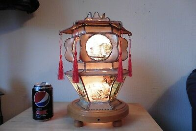 Rare Vintage Chinese Pagoda Silk Motion Lamp ( Working )