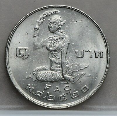 THAILAND 1 BAHT ND 1977 FAO Y# 112 COIN UNC