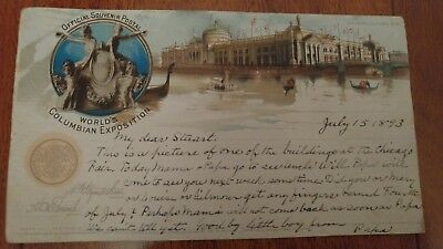 Early World's Columbian Exposition Postcard Dated July 15, 1893