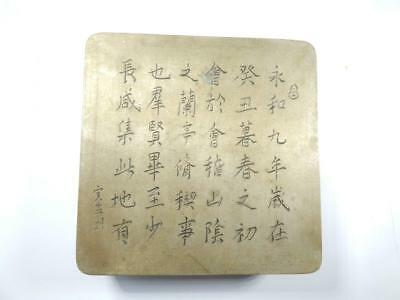 Chinese 17th century bronze copper small  box antique Zizhe poem circa 1600 ink
