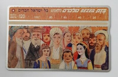 israel bezeq  phonecard 1997 All of Israel are friends