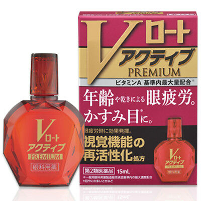 Rohto V Active Premium Maximum Content of Vitamin A Medicated Eye Drops 15mL