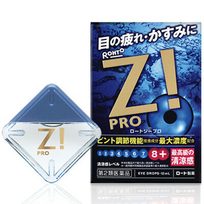 Rohto Z! Pro Cool Medicated Eye Drops 12mL