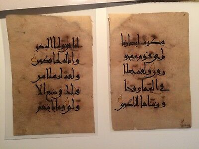 Pair Genuine 11th Century Seljuk Quran Koran Eastern Kufic Leaves Very Rare