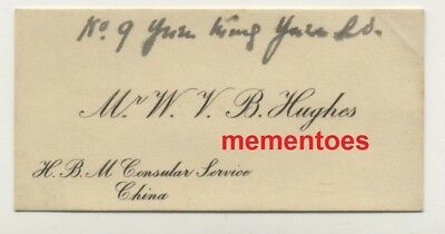 W.V.B. Hughes Consular Service in China c1930's Business Card