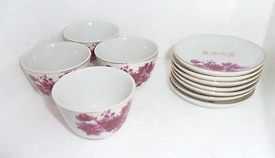 Chinese Porcelain with Dark Pink Flowers 4 Teacups + 8 Small Dishes Free US Ship