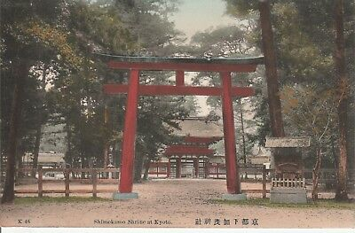 Kyoto   'Shimokamo Shrine'   1910's