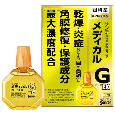 SANTEN Sante Medical Guard EX 4 Inflammatory Prevention Medicated Eye Drops 12mL
