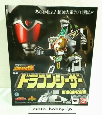 NEW Bandai Soul of Chogokin GX-78 Zyuranger Deuleanger Dragon Caesar from Japan