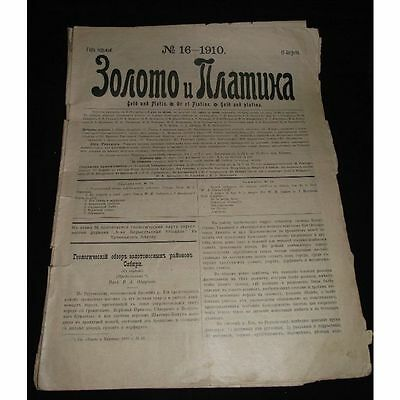 "RUSSIA 1910 Newspaper ""Gold and Platinum"" 16-1910 (14 sheets)"