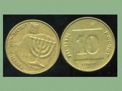 1) Israel Coin - 10 Agorot Coin NIS - New Israeli Shekel - 1986 - World Coin