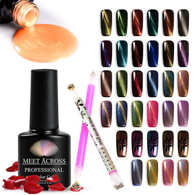 MEET ACROSS 7ML Soak Off UV Gel Nail Polish Magnetic Holographic Starry Cat Eye