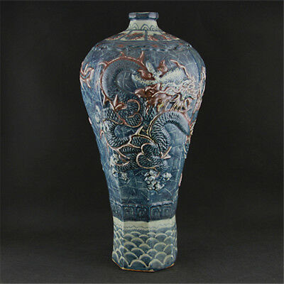 """18.7"""" Collect Old China Ming Dynasty Blue White Porcelain Dragon Reliefs Vase"""