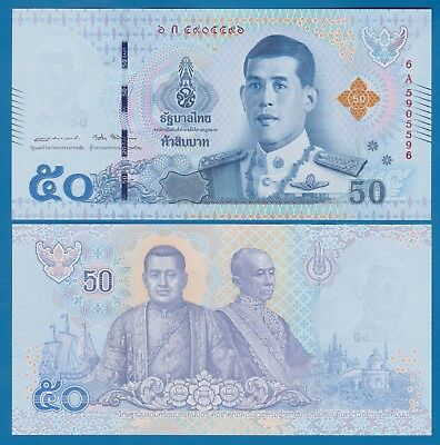 Thailand 50 Baht P NEW 2018 UNC King Rama X, Low Shipping! Combine FREE!