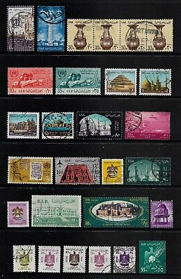 UNITED ARAB REPUBLIC, UAR, Egypt, mixed collection No.5, mostly used