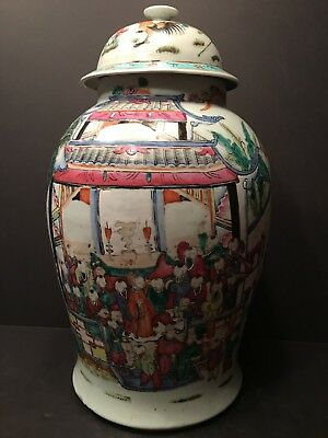 """Antique Chinese Famille Rose Jar vase, late 19th century. 18"""" high"""