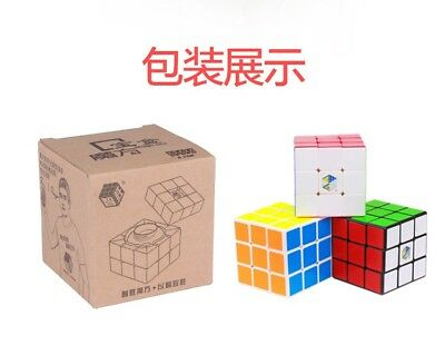 YuXin BaoHe 3x3x3 Speed Contest Magic Cube Twist Puzzle Toys Multi-Color
