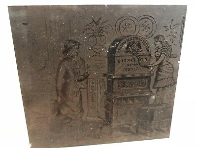 Vtg 1880s MISSOURI STEAM WASHER Advertising Printers Block Plate Wood Cooper