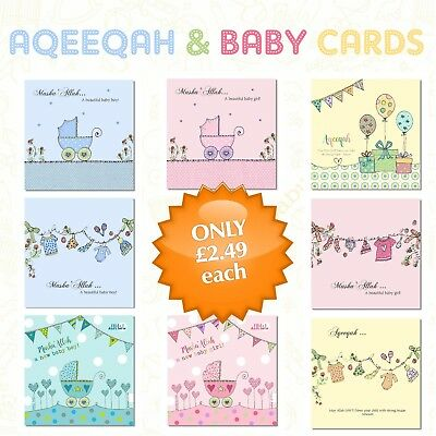 Islamic greeting newborn baby girl superboomviafo new born baby shower muslim islamic aqeeqah aqiqah mashallah cards party gifts m4hsunfo