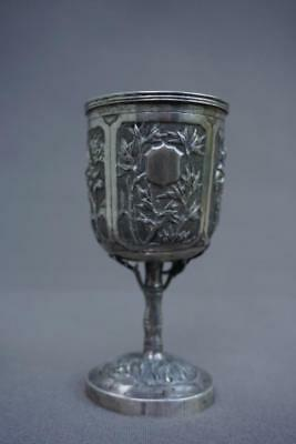 Chinese Export Sterling Silver Goblet, 19th Century