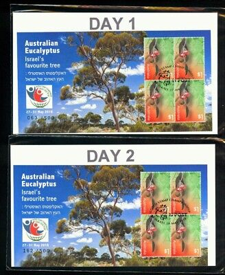 2018 Australia Israel World Stamp Show Full Set 27-31 May Numbered Foiled sheets