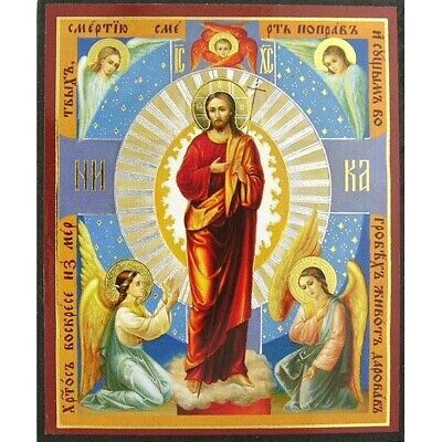 "Pascha - Resurrection of Christ Orthodox Mini Icon 3 1/2"" x 2 1/2"""