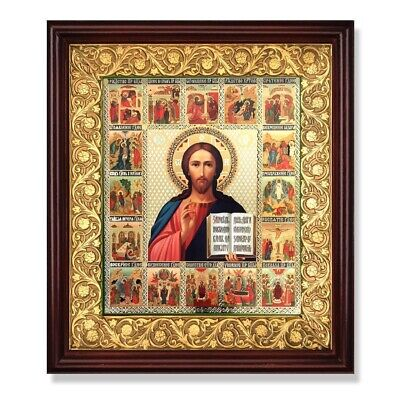 Christ The Teacher Feast Days Icon In Wooden Open Up Kiot Shrine - Glass 11 3/4