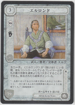 MECCG - Middle Earth ccg - METW - Lord of the Rings - エルロンド - Elrond - NMINT