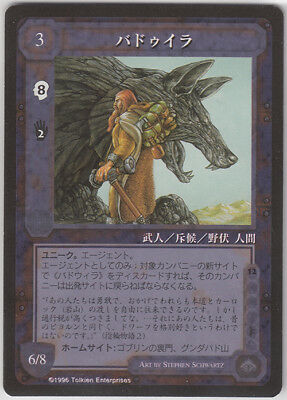 MECCG - Middle Earth ccg - MEDM - Lord of the Rings - Japan - Baduila - NMINT