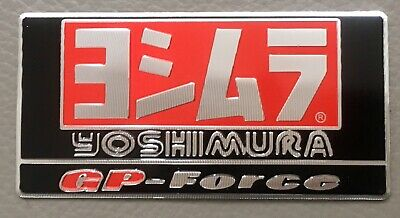 YOSHIMURA GP Force 3D Motorcycle Exhaust Heat Resistant Sticker Decal Aluminium