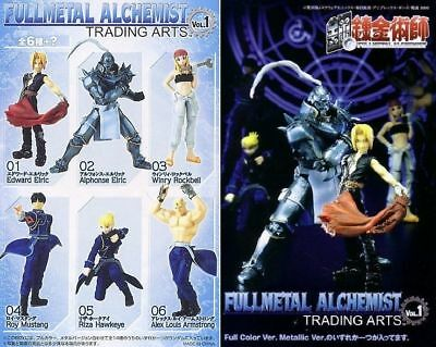 NEW Fullmetal Alchemist Trading Arts Vol.1 COMPLETE Set of 6+CHASE Fig Color Ver