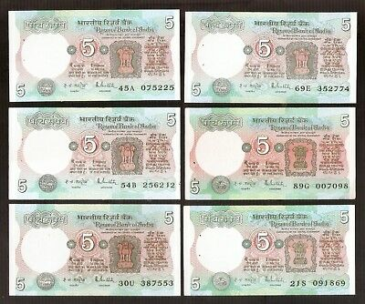 5 Rupees S C-15 Jagannathan Plain Inset Tractor @ Uncirculated Condition