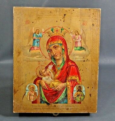 Antique Russian Lithography Wood Icon Holy Mother Breastfeeding Jesus w/Blessing