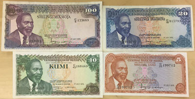 Kenya Banknote P75-78 Complete Set 5 10-20-100 Shillings 1978, Average VF+
