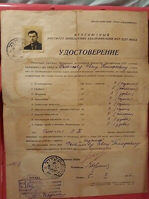 Soviet Russian  Document. ID  1936 NKVD