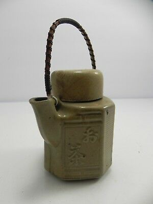"""Antique Oriental Small 4"""" Ceramic Teapot with Cup"""