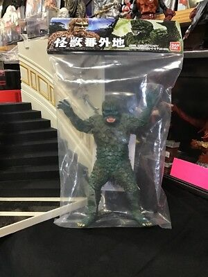 "Bandai GODZILLA Toho Monsters War of the Gargantuas GAIRA 7"" figure USA SELLER"