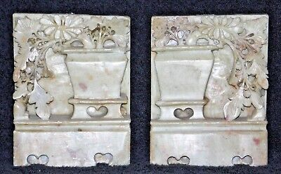 Antique Hand Carved Solid Marble Flower / Planter Book Ends