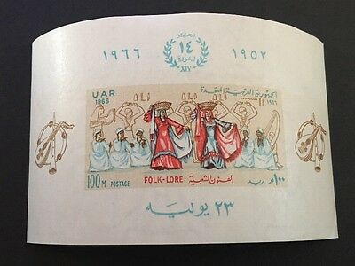 1966 The 14th Anniversary of the Revolution - Folklore MNH 100 M Mini Sheet