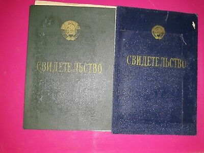 Soviet Russian 2 Document. ID
