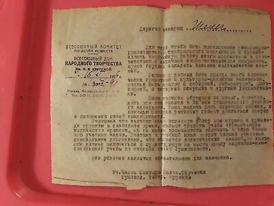 Soviet Russian  Document. ID