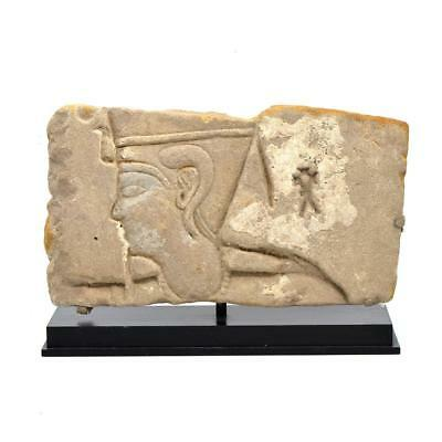 * An Egyptian Royal Relief Fragment of a Pharaoh, Ptolemaic Period ca. 332 - 30