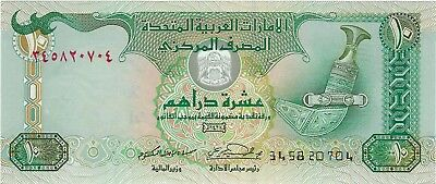 United Arab Emirates, 2007 10 Dirhams P-20d  (Unc))