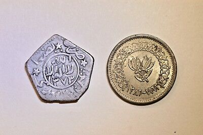 Yemen 1/8 Ahmadi Riyal Silver Coin and 1/2 Buqsha Coin
