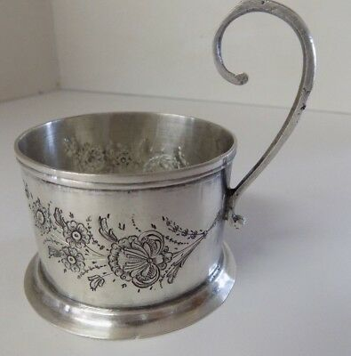 Vintage Persian Iranian Sterling Silver Intricate Etched Cup Holder Tested .875