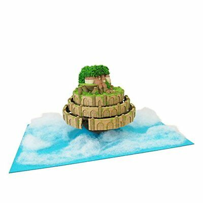 SANKEI Studio Ghibli Castle in the Sky Laputa Non Scale MK07-33 Paper Craft