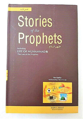 REDUCED: Stories of the Prophets (Peace be on them) -Ibn Kathir (Darul Ishat)-HB