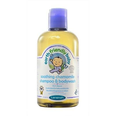 Earth Friendly Baby Soothing Chamomile Shampoo & Bodywash 250ml - Vegan