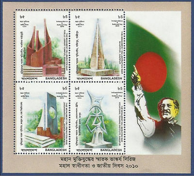 Bangladesh 2010 Mnh Independence National Day Sheikh Mujibur Rehman Ms